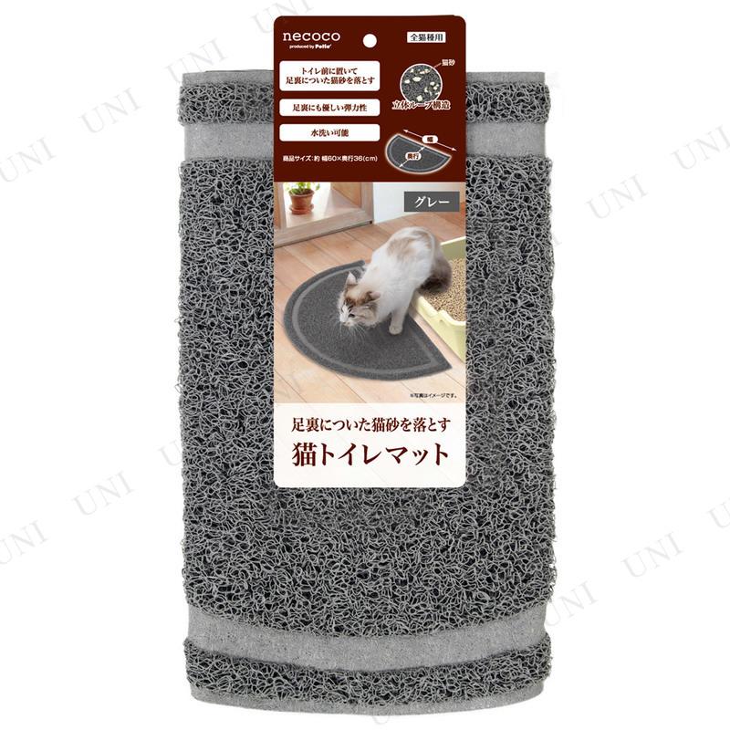 【取寄品】 ペティオ necoco 猫トイレマット  グレー