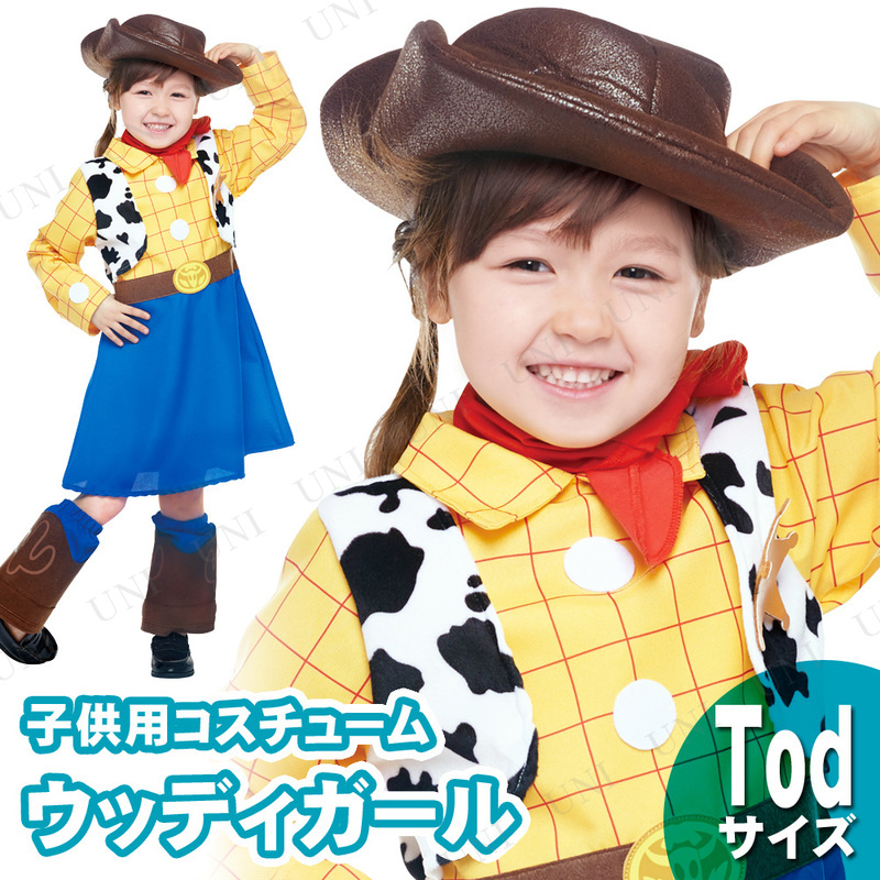 コスプレ 仮装 子ども用ウッディガール Tod