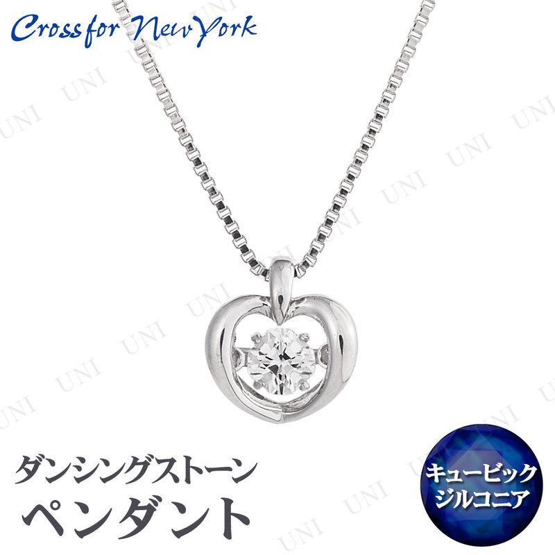 クロスフォー SV925ペンダント Twinkle Heart