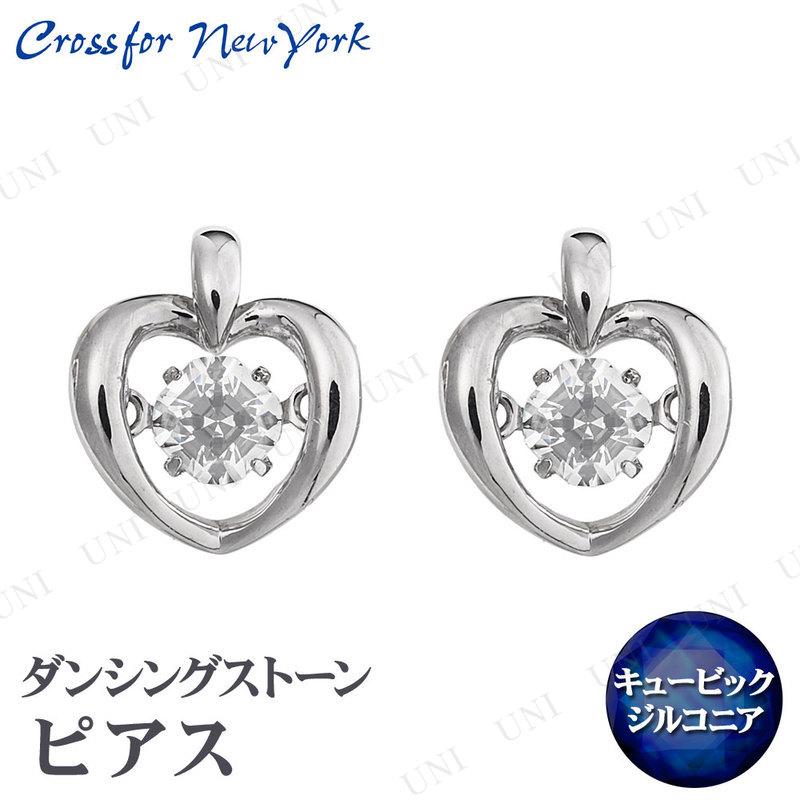 クロスフォー SV925ピアス Twinkle Heart