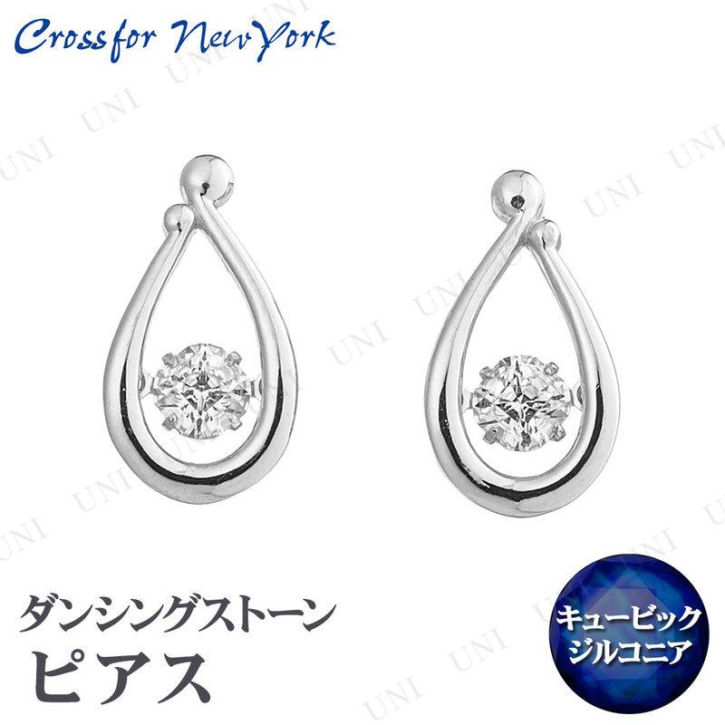 クロスフォー SV925ピアス Fairy Drop