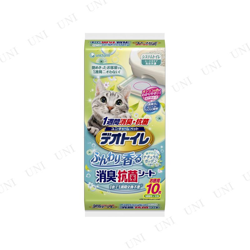 【取寄品】 ユニ・チャーム デオトイレ ふんわり香る消臭・抗菌シート 10枚入
