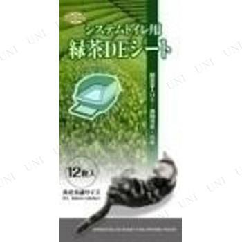 【取寄品】 コーチョー ワンニャン システムトイレ用緑茶シート 12枚入