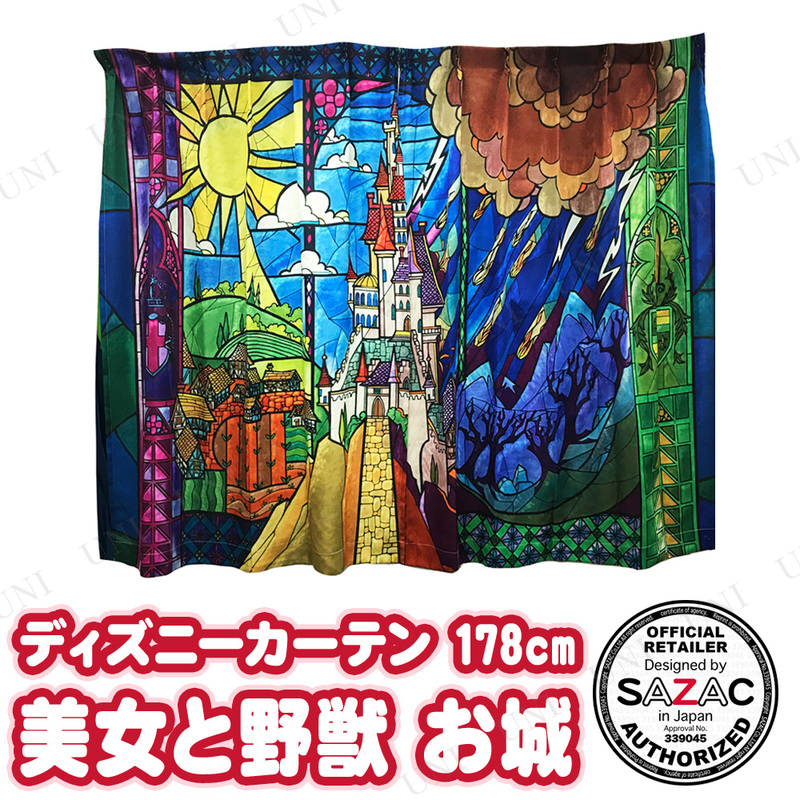 SAZAC(サザック) ディズニーカーテン 美女と野獣/お城 M