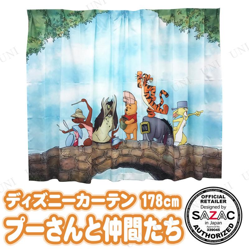 【取寄品】 SAZAC(サザック) ディズニーカーテン プーさんと仲間たち M