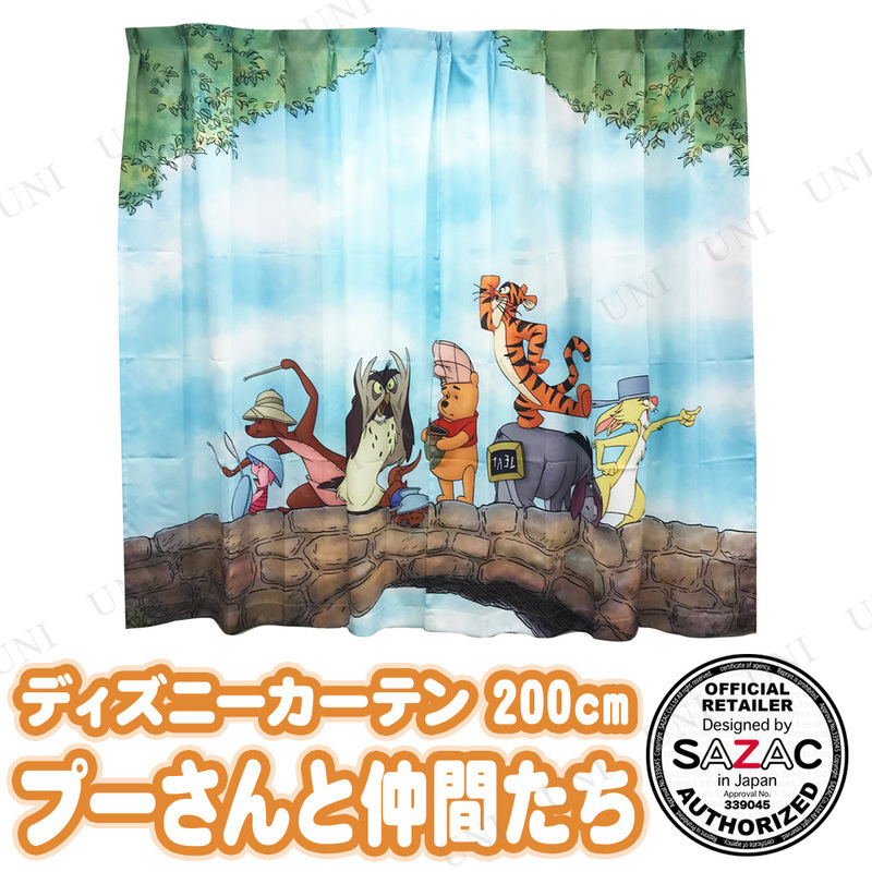 【取寄品】 SAZAC(サザック) ディズニーカーテン プーさんと仲間たち L