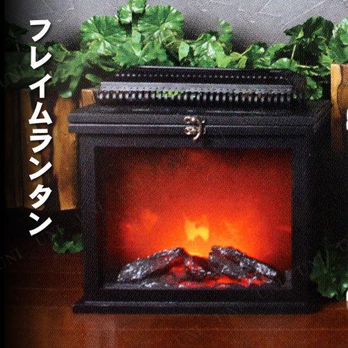 【取寄品】 LEDフレイムランタン ワイド ブラック