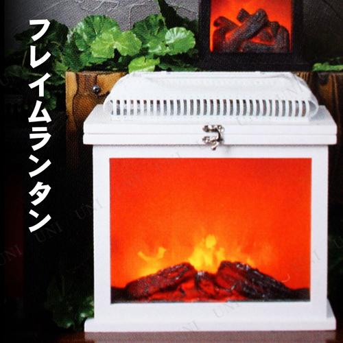 【取寄品】 LEDフレイムランタン ワイド ホワイト