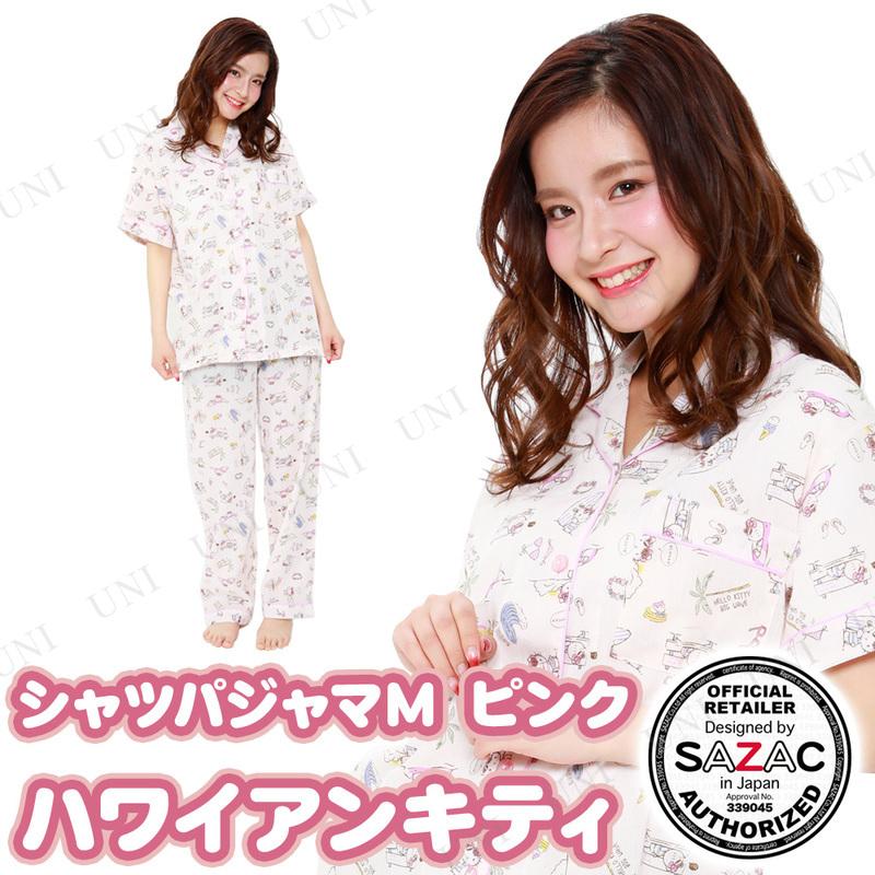 SAZAC(サザック) ハワイアンキティシャツパジャマ レディースM ピンク