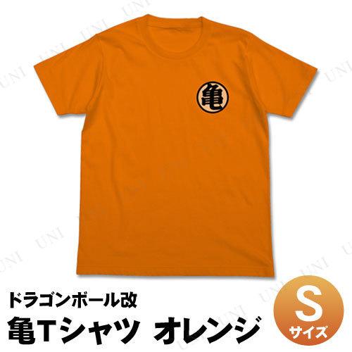 【取寄品】 コスプレ 仮装 ドラゴンボール改 亀Tシャツ オレンジ S