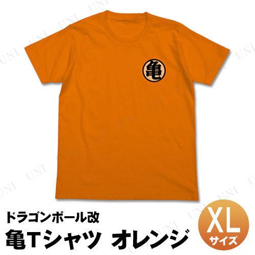 コスプレ 仮装 ドラゴンボール改 亀Tシャツ オレンジ XL