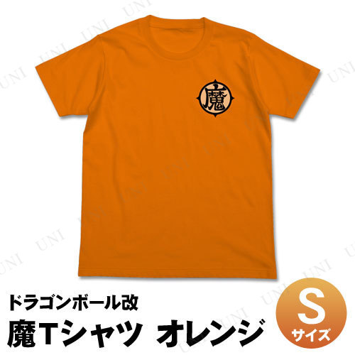 コスプレ 仮装 ドラゴンボール改 魔Tシャツ オレンジ S