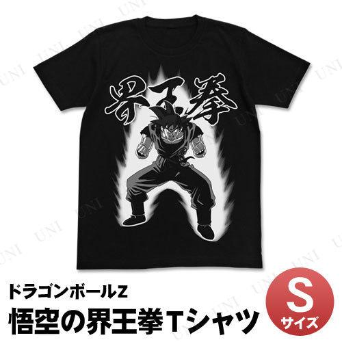 コスプレ 仮装 ドラゴンボールZ 悟空の界王拳Tシャツ ブラック S