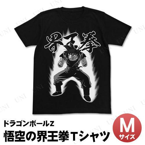 コスプレ 仮装 ドラゴンボールZ 悟空の界王拳Tシャツ ブラック M