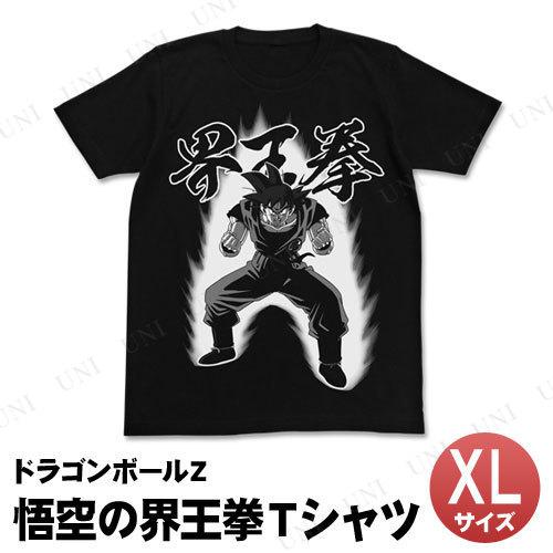 コスプレ 仮装 ドラゴンボールZ 悟空の界王拳Tシャツ ブラック XL