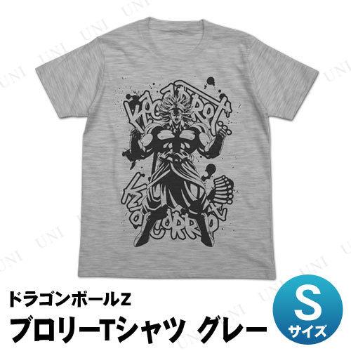 コスプレ 仮装 ドラゴンボールZ ブロリーTシャツ ヘザーグレー S