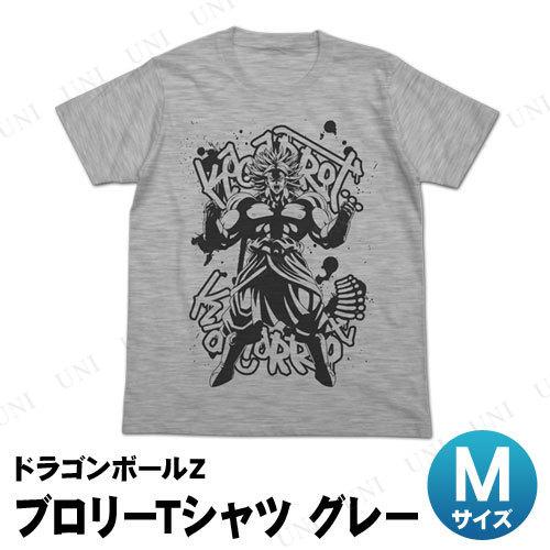 コスプレ 仮装 ドラゴンボールZ ブロリーTシャツ ヘザーグレー M