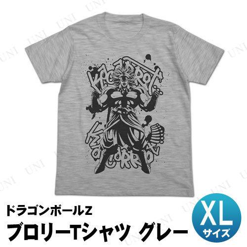 コスプレ 仮装 ドラゴンボールZ ブロリーTシャツ ヘザーグレー XL