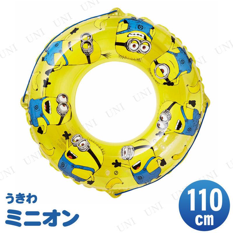 浮き輪 110cm ミニオン