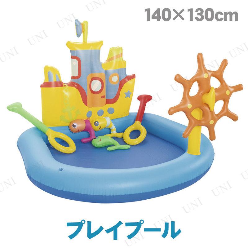 【取寄品】 140×130cm タグボートプレイプール