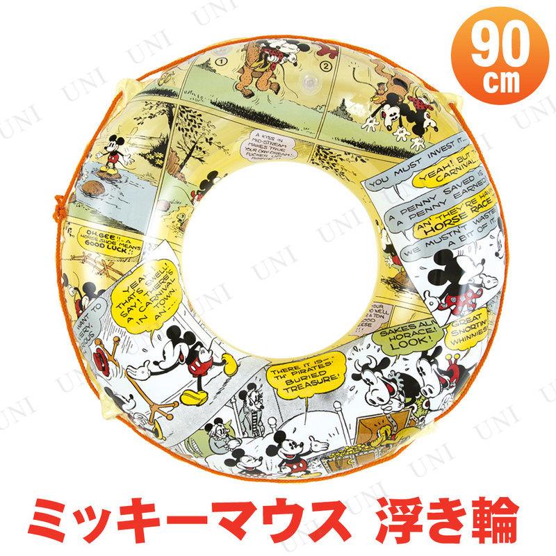 浮き輪 90cm ミッキーマウス コミック