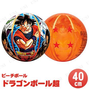 【取寄品】 ビーチボール 40cm ドラゴンボール超