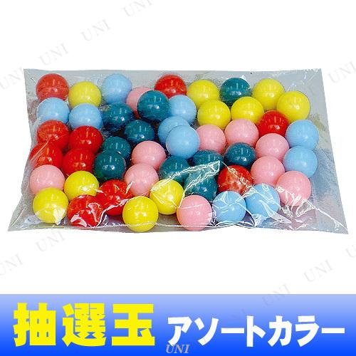 【取寄品】 抽選球(アソート) 12mm 50球