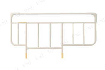 【取寄品】 パラマウント用 ベッドサイドレール アイボリー56.3cm