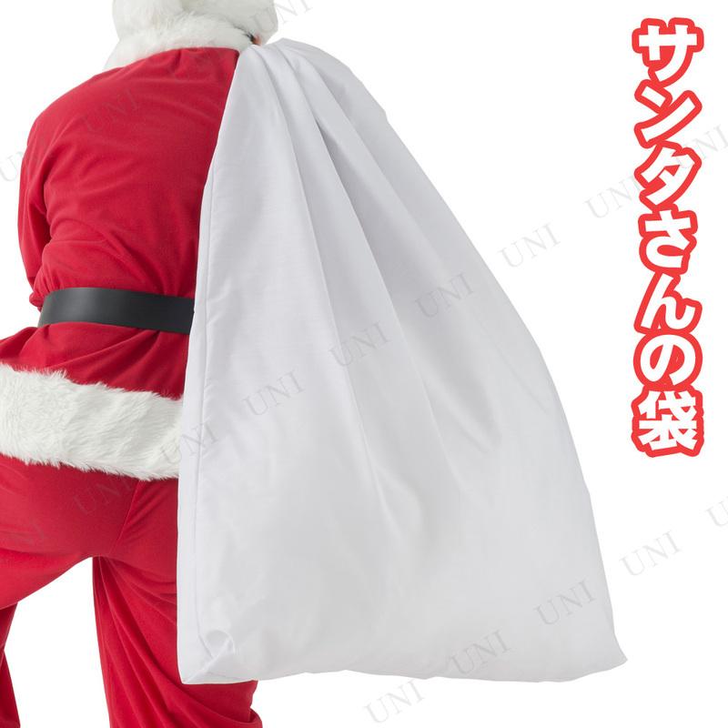 110×80cm サンタさんの袋