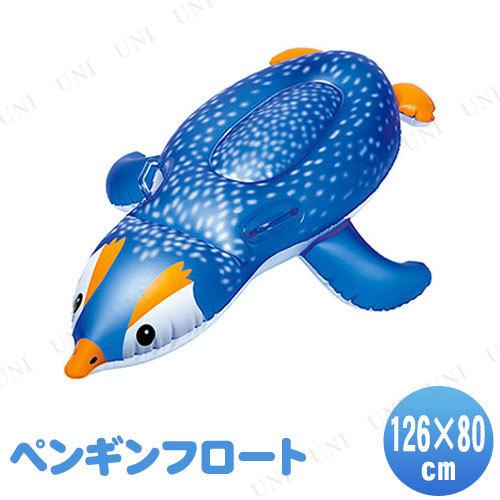ペンギンフロート 126×80cm