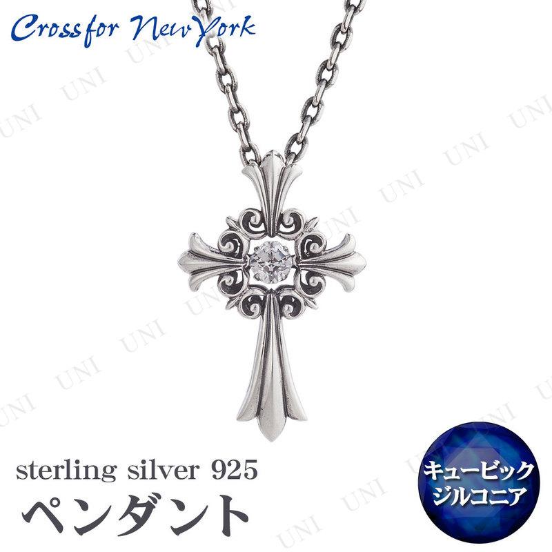 クロスフォー SV925ペンダント Lily of Cross