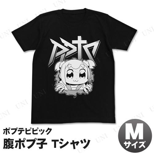 ポプテピピック 腹ポプTシャツ ブラック M