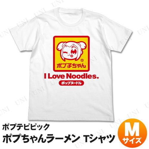 ポプちゃんラーメンTシャツ ホワイト M