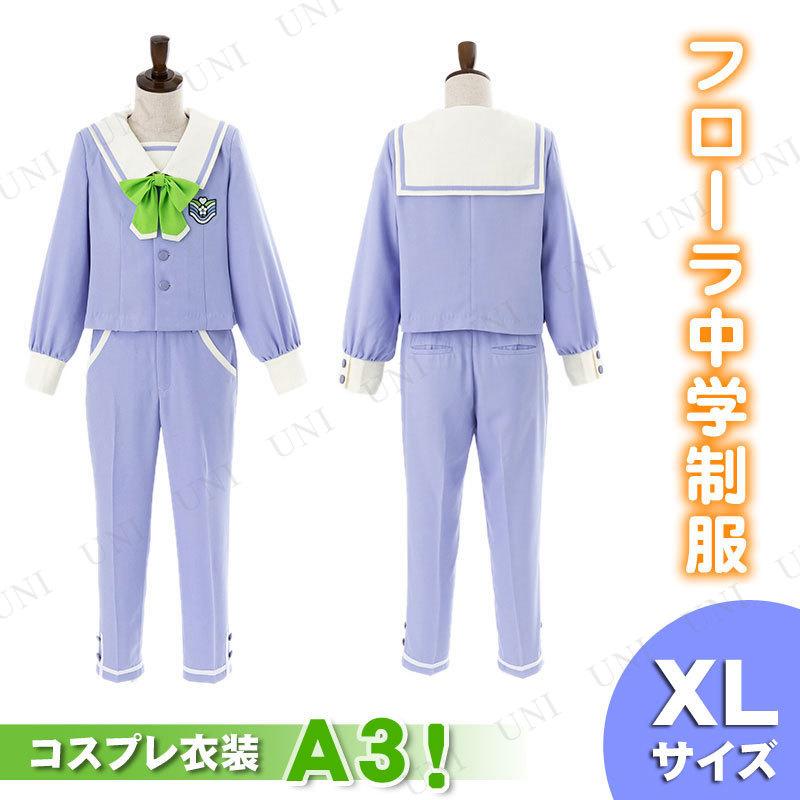 コスプレ 仮装 A3! 聖フローラ中学制服 XL