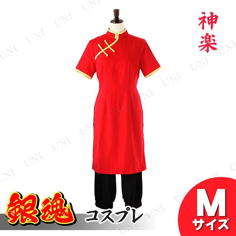 コスプレ 仮装 銀魂 神楽の衣装/半袖チャイナ服 M