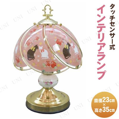 【取寄品】 タッチランプ L キャット