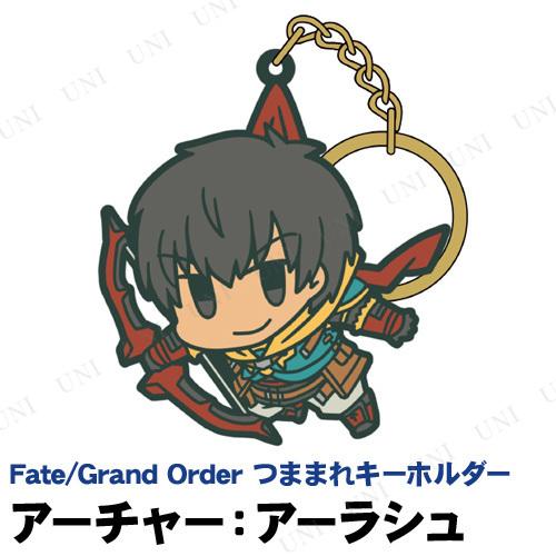 Fate/Grand Order アーチャー:アーラシュ つままれキーホルダー