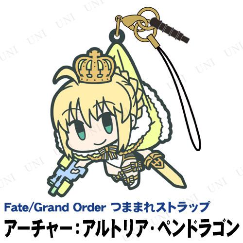 Fate/Grand Order アーチャー:アルトリア・ペンドラゴン つままれストラップ