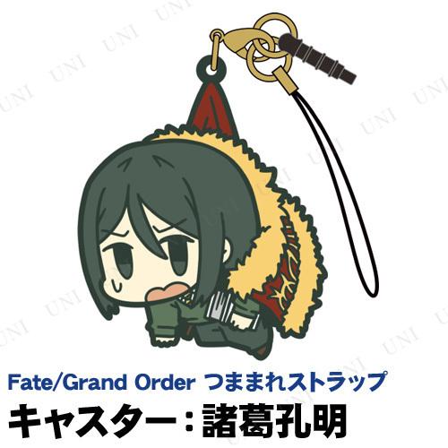 【取寄品】 Fate/Grand Order キャスター:諸葛孔明 つままれストラップ