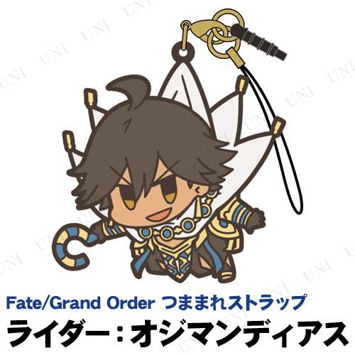 Fate/Grand Order ライダー:オジマンディアス つままれストラップ