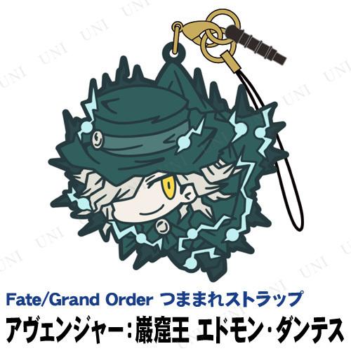 Fate/Grand Order アヴェンジャー:巌窟王 エドモン・ダンテス つままれストラップ