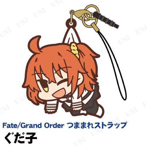 Fate/Grand Order ぐだ子 つままれストラップ