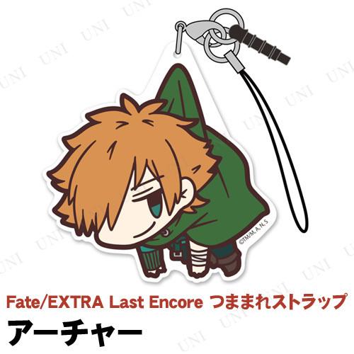 Fate/EXTRA Last Encore アーチャー アクリルつままれストラップ
