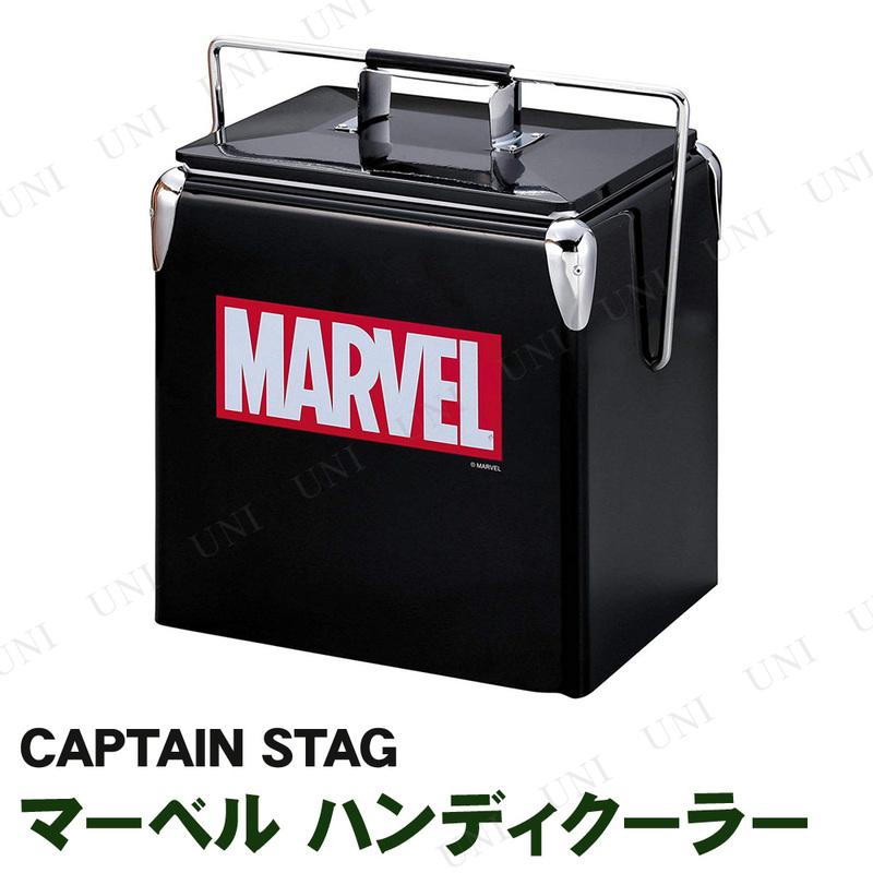 【取寄品】 CAPTAIN STAG(キャプテンスタッグ) マーベル ハンディクーラー ロゴ 13L MA-4035