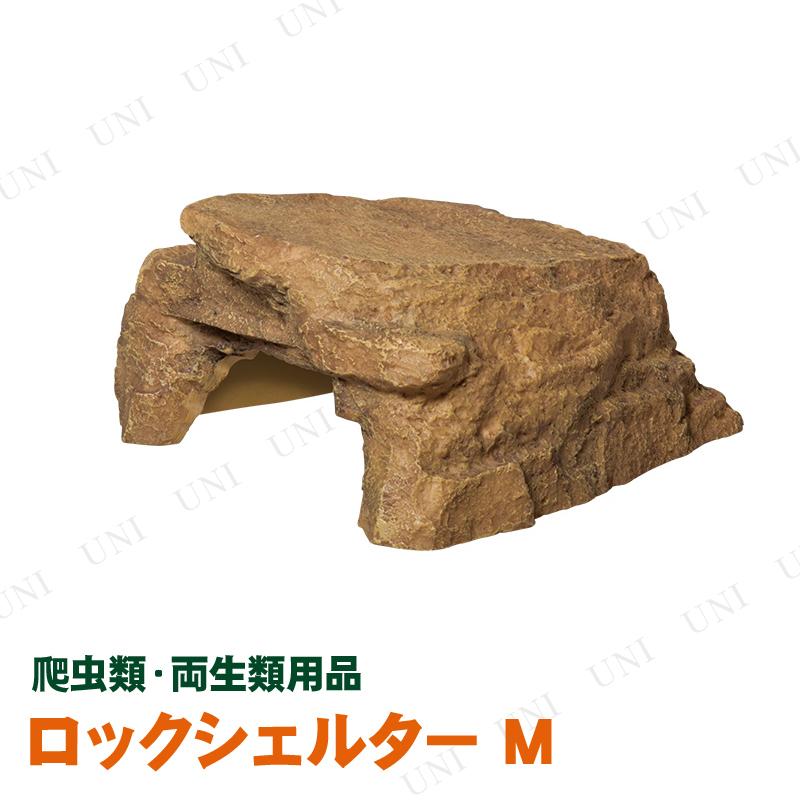 【取寄品】 スドー ロックシェルターSP M