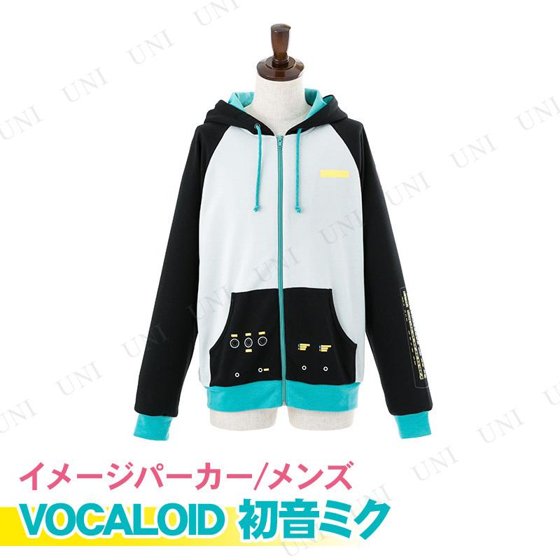 【取寄品】 VOCALOID 初音ミク イメージパーカー メンズフリー