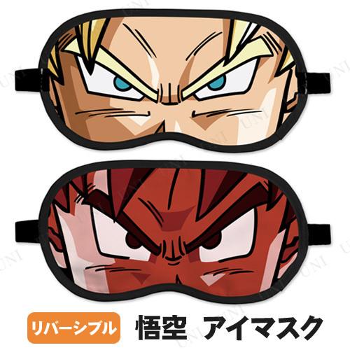【取寄品】 ドラゴンボールZ 悟空 アイマスク