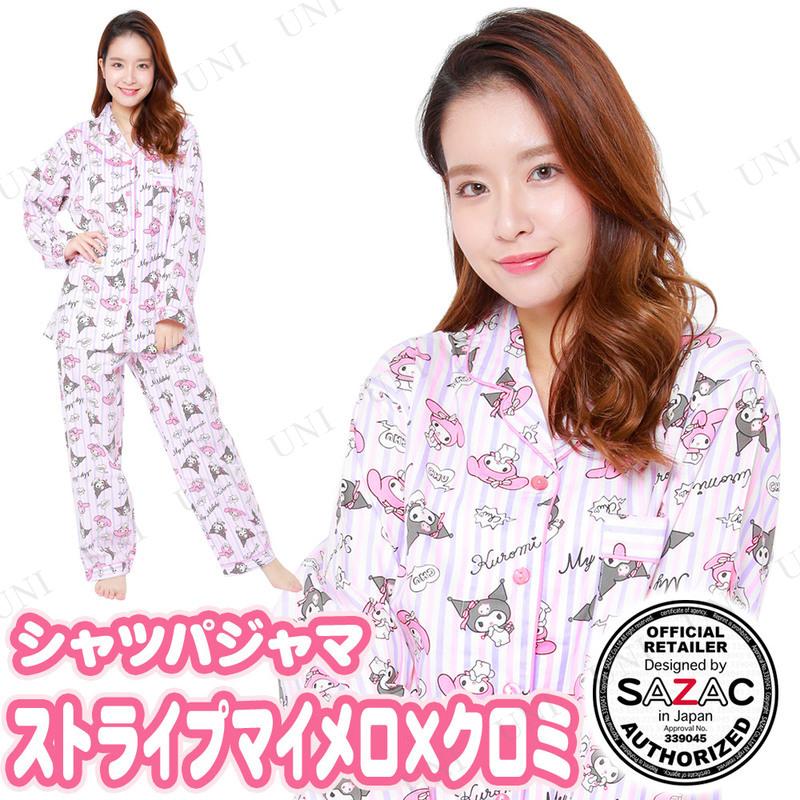 SAZAC(サザック) ストライプマイメロ×クロミシャツパジャマ ピンク レディスM〜L