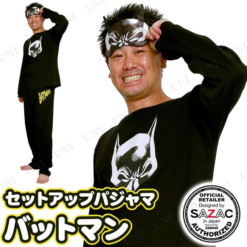 【取寄品】 SAZAC(サザック) バットマンアイマスク付きセットアップパジャマ ブラック メンズM〜L