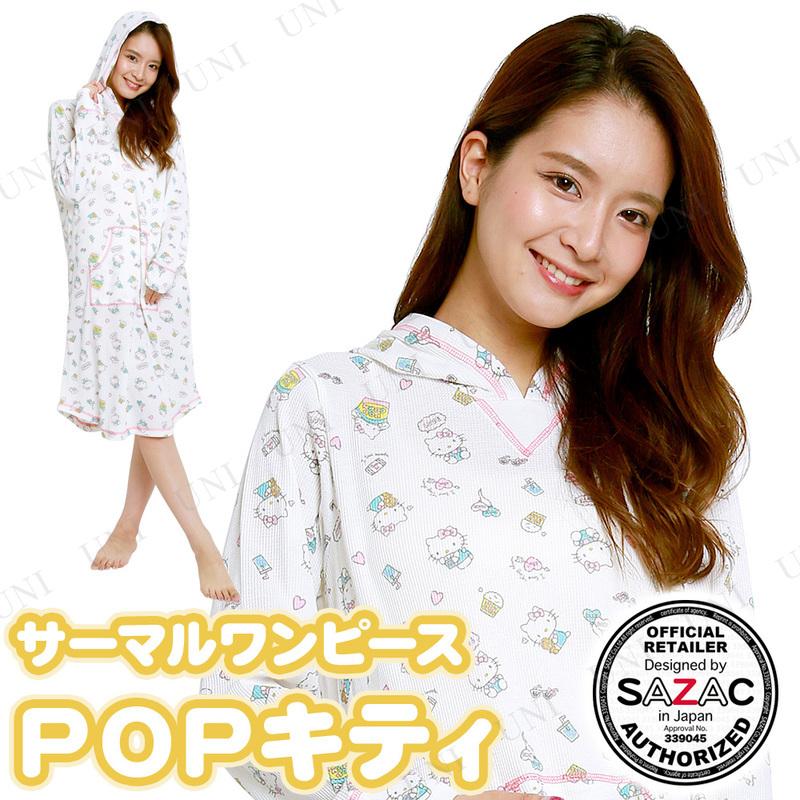 SAZAC(サザック) POPキティサーマルワンピース アイボリー レディスM〜L